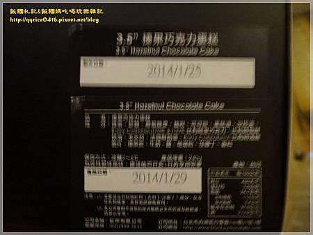 DSC01964-079