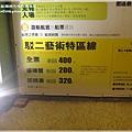 DSC03296-625
