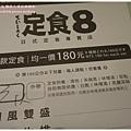 DSC06725