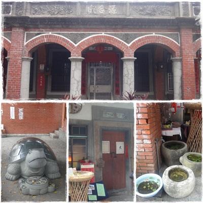 頭城老街南段