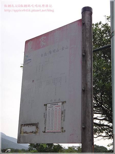 DSC03994