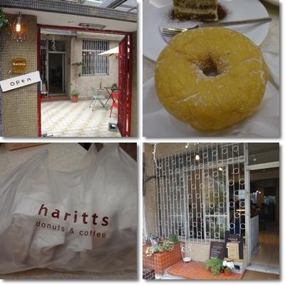 Haritts