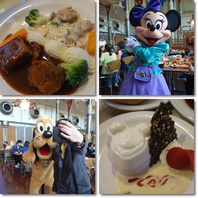 迪士尼餐廳