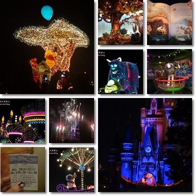 迪士尼樂園3