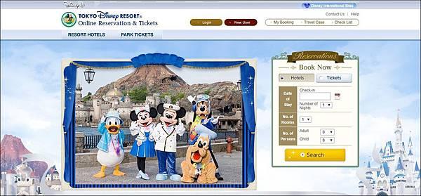 迪士尼訂房1