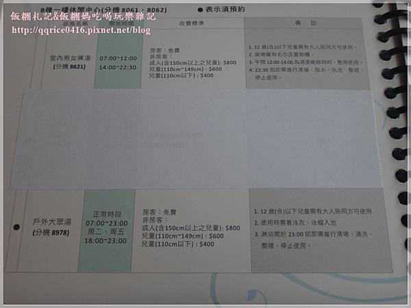 DSC00467