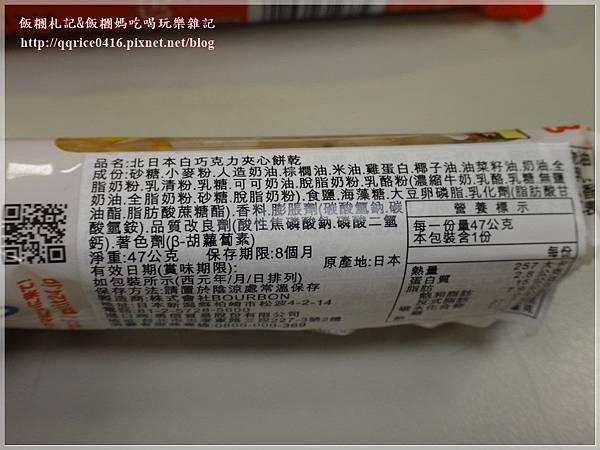 DSC07748