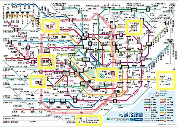 東京地鐵圖幾點鐘