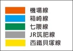 福岡地鐵D