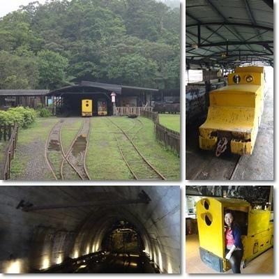 礦業博物館
