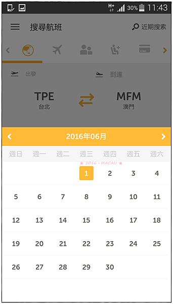 Screenshot_2016-03-07-11-43-45
