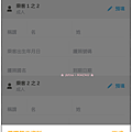 Screenshot_2016-03-07-11-46-16