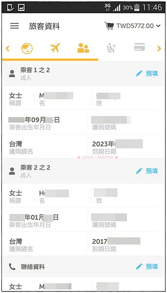 Screenshot_2016-03-07-11-46-28