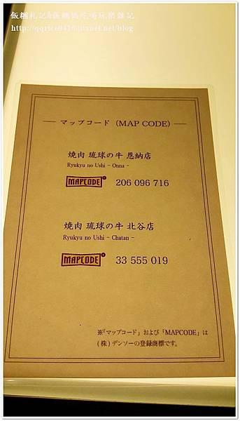 193729