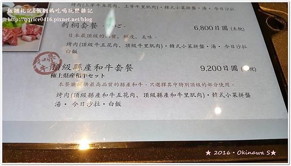 20161207_184055