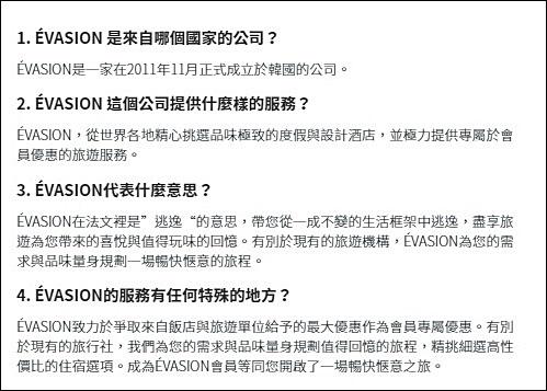 EVASION18.jpg