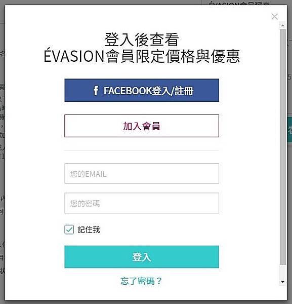 EVASION23.jpg