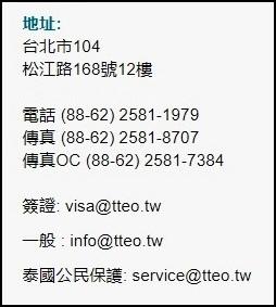 TV08.jpg