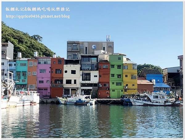 ❤ 基隆爆紅景點‧台版威尼斯~『正濱漁港-彩色小屋』(基隆市區‧2018-07)