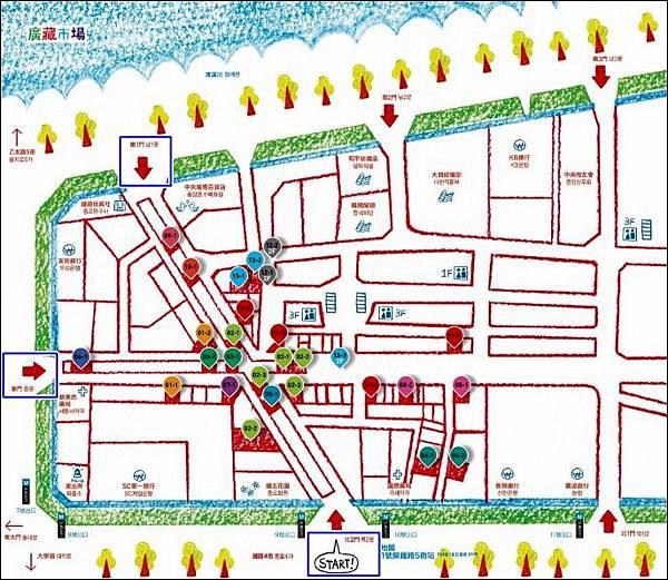 廣藏市場地圖1