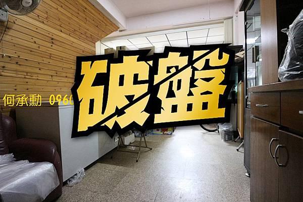 IMG_5999_副本.jpg
