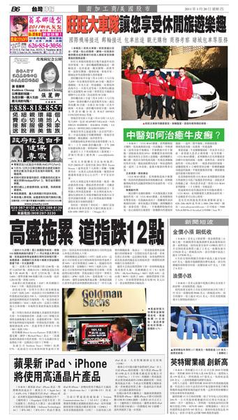 ChineseLADailyNews-012011_s.jpg