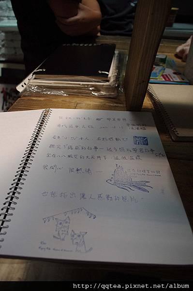 imgp5345_副本.jpg