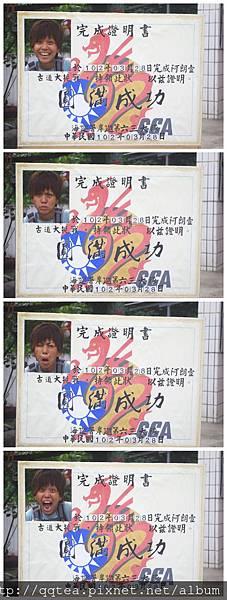 IMGP9251_副本