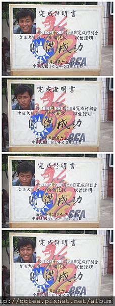 IMGP9255_副本