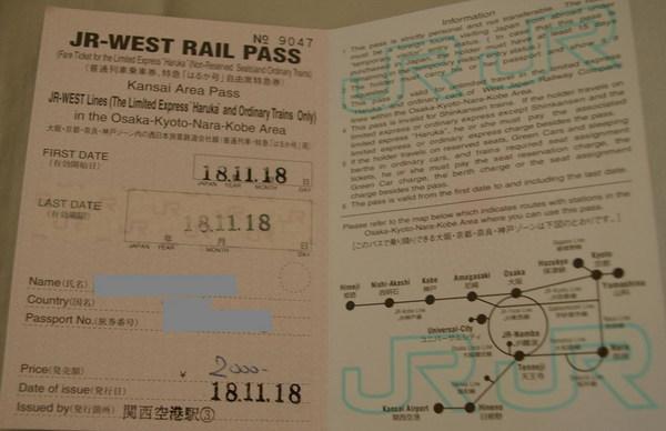 pass2