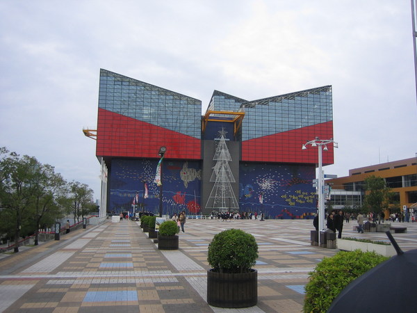 天保山海遊館