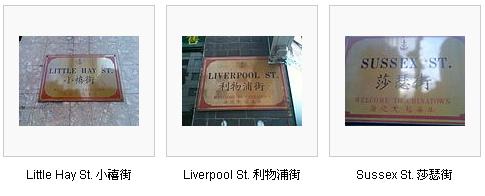 street002