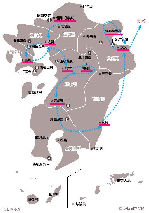 第一天地圖.jpg
