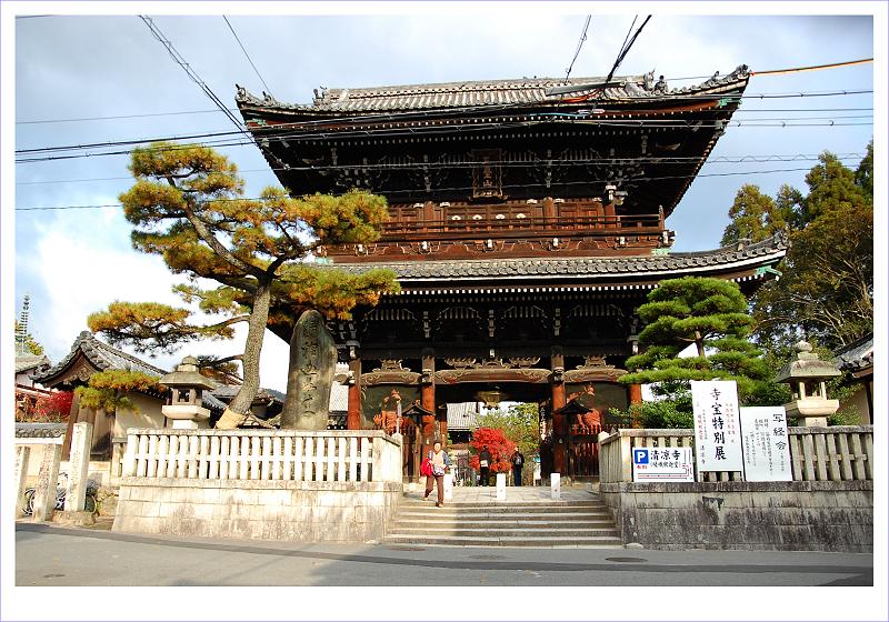 清涼寺09.jpg