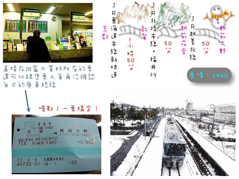 電車資訊-1jpg.jpg