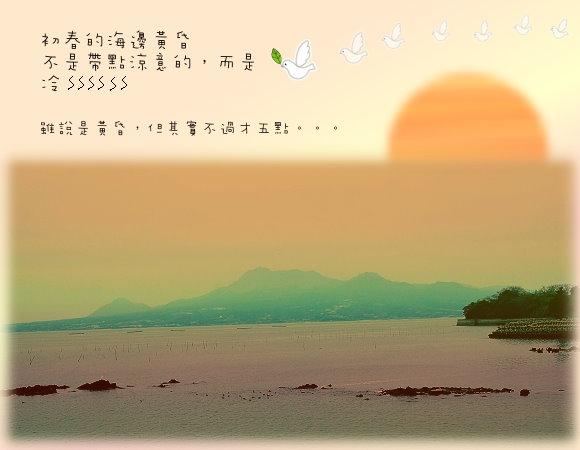 黃昏.jpg