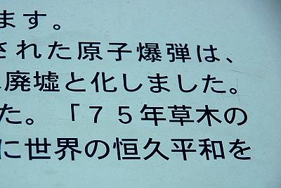 DSC_0792.jpg
