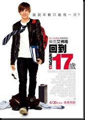 17_poster_usa