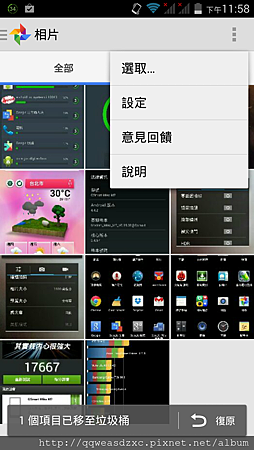 Screenshot_2014-07-30-23-58-18