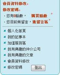 Copy of Copy (3) of 未命名.jpg