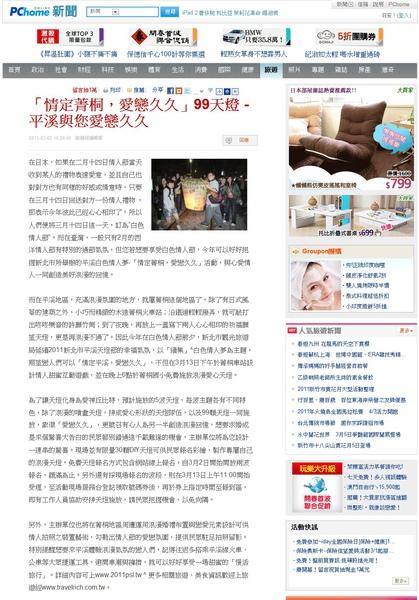 2011-03-04_105153.jpg