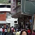 接著前往預訂的清安豆腐街~