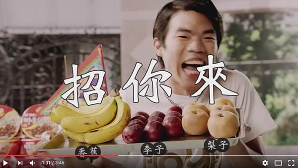 小模林琦娟中元節廣告走18禁 讓人眼睛睜不開|天下運動網|天下現金網