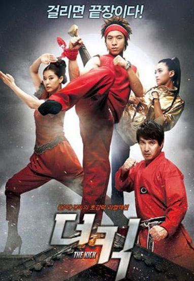 韓國跆拳道美少女 穿迷你裙也可腳踢180度 天下運動網 天下現金網