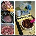 紫米粥.jpg
