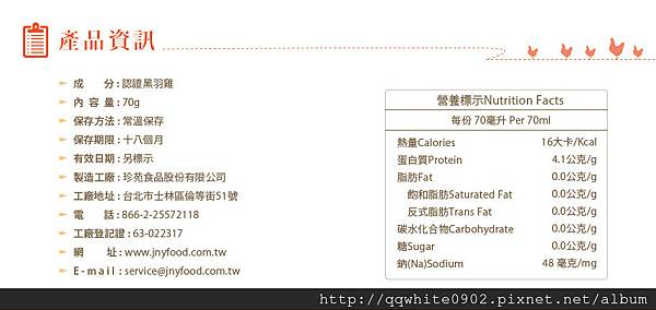 300160621_file_408187.jpg