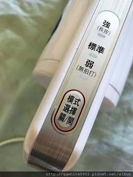 IMG_9388.JPG