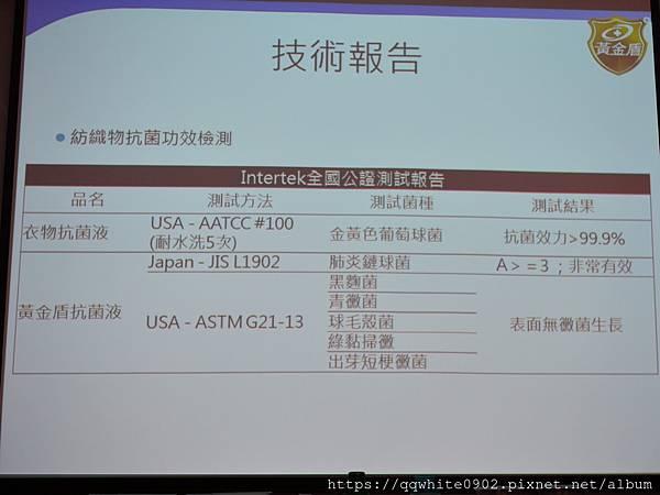 DSC_5920.JPG