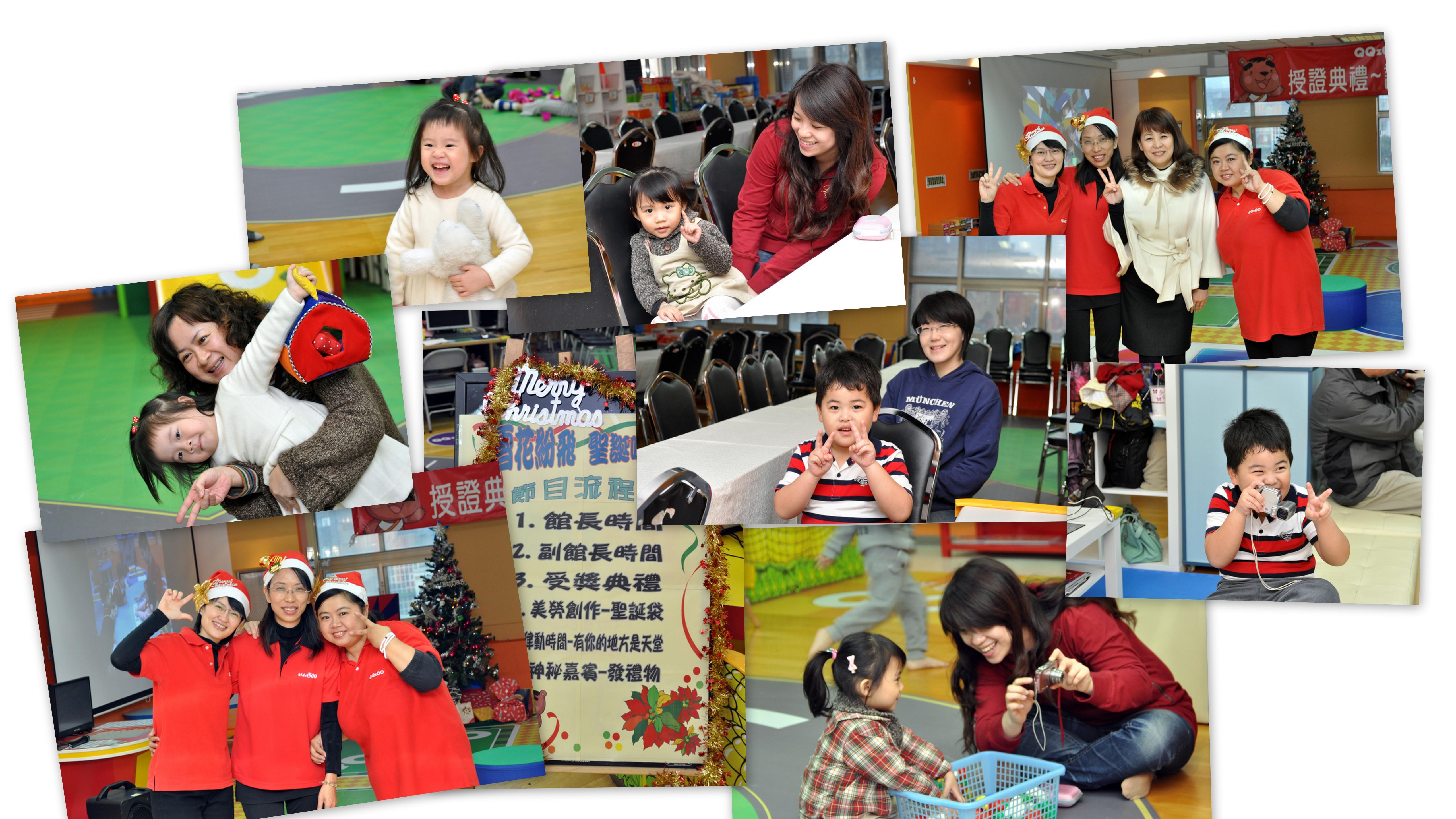 20101225聖誕活動.jpg
