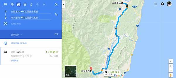 光復車站至南安(台9接193) 平面圖.jpg